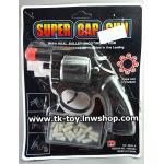 ปืนแก็ป พลาสติก [K.K] แถมลูก 10 วง