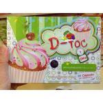 d-toc cupcake ดี ท็อค คัพเค้ก