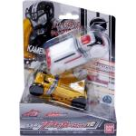 Kamen Rider drive DX shift car set 03 [BANDAI]