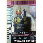 KAMEN RIDER GANBARIDE No.001-066 AGITO GROUND Form (4 ดาวชมพู)