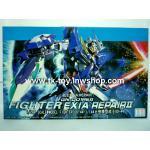 โมเดลกันดั้ม FIGHTER EXIA REPAIR II