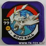 (เหรียญโปเกมอน) Pokemon Tretta P trophy [White Kyurem]
