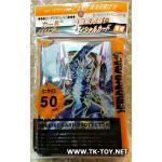 ซองใส่การ์ดยูกิ 50 ซอง [Yu-Gi-Oh Duelist Card Protector] YS-05