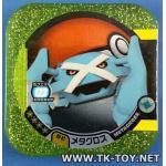 Pokemon Tretta 00 9-02 Master Metagross (4ดาว)