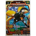 Great Animal Kaiser Ver.3 Gold Rare Hercules Beetle A-068 (การ์ดทอง)