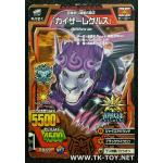 GREAT ANIMALKAISER NO.A-150 PANTHERA LEO [BRONZE]