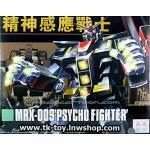 MRX-009 Psycho Fighter Psycho Gundam HGUC 1/144 TT