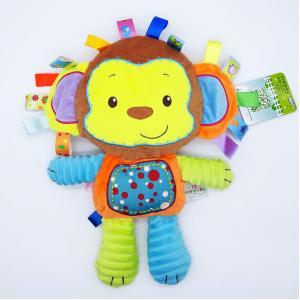 ตุ๊กตาลิงน้อยเสริมทักษะ