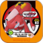 Red Genesect (Movie 2013) Battrio thumbnail 1