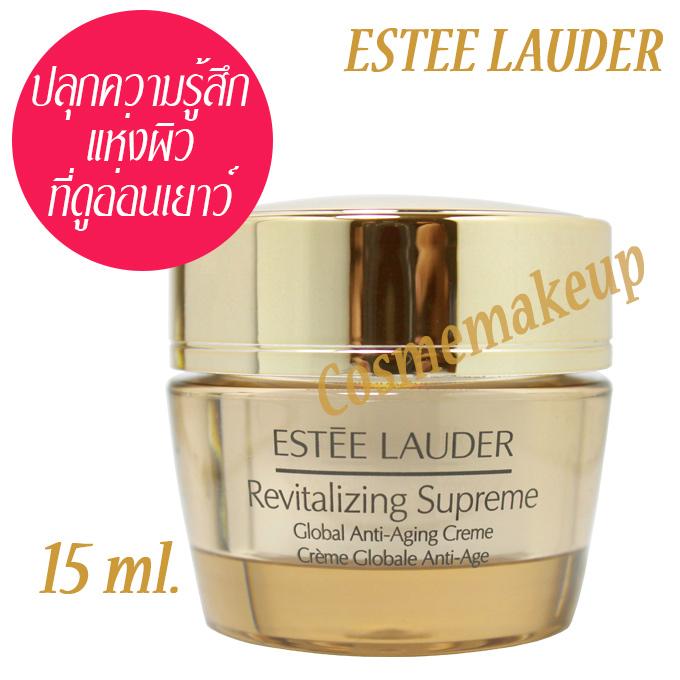 Estee Lauder Revitalizing Supreme Global Anti-Aging Creme 15 ml.มอยเจอร์ไรเซอร์เนื้อบางเบาช่วยชะลอสัญญาณความร่วงโรยแห่งวัยได้อย่างมีประสิทธิภาพ