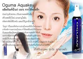 oguma aquakey 1.7.3 treatment 160 ml