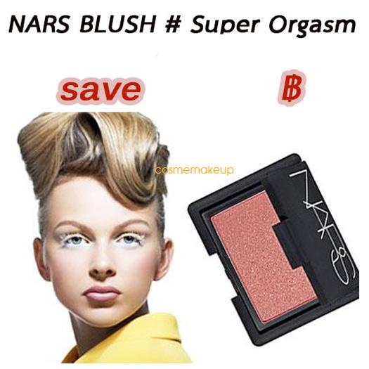 ลด37.5% เครื่องสำอางแท้ Nars Blush สี Super Orgasm (4.8g.)ขนาดขายจริงมีกล่อง counter ห้างไทย ปัดแก้มออกสีชมพูมากกว่า Orgasm มีประกายวิ้งสีทองที่เม็ดใหญ่กว่า