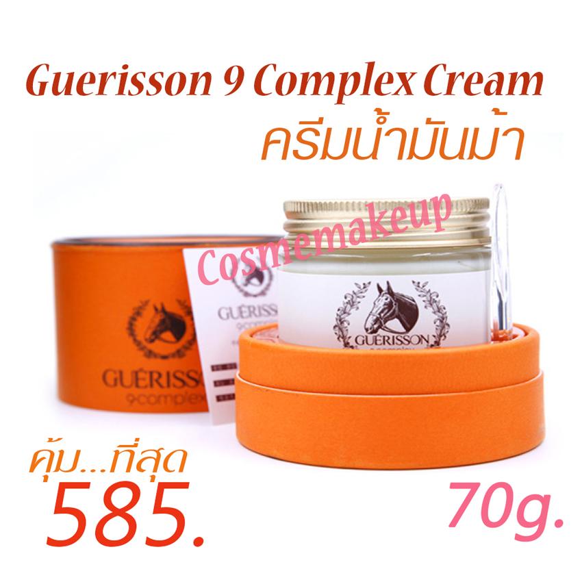 Guerisson 9-Complex Horse Oil Cream 70g น้ำมันม้า ครีมบำรุงผิว ครีมน้ำมันม้า จากเกาหลี ช่วยลดเลือนริ้วรอย ฟื้นฟูสภาพผิวให้ดูเรียบเนียน กระชับ ดูอ่อนเยาว์