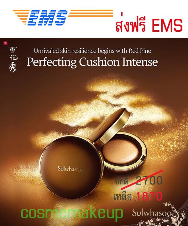 ส่งฟรี Sulwhasoo Perfecting Cushion Intense แถมรีฟิว (15 กรัมx2) เบอร์21 Medium Pink ของแท้เคาเตอร์ไทย