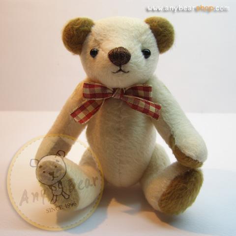 ตุ๊กตาหมีผ้าขน milk ขนาด 14 cm. - Herbie