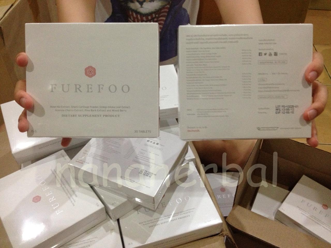 furefoo เฟอร์ฟู by ปอย ตรีชฎา