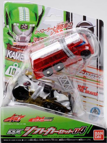 Kamen Rider drive DX shift car set 4 [BANDAI]