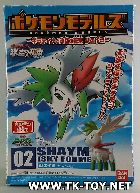 Pokémon Plastic Models Title Shaymin [Sky Forme] Bandai