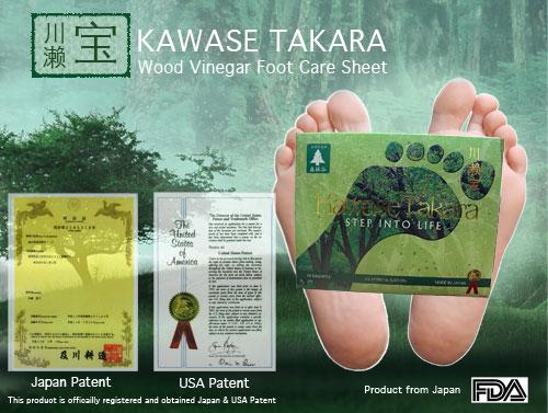 Kawase Takara