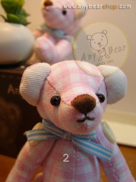 ตุ๊กตาหมีผ้าฝ้ายสีชมพู ขนาด 12 cm. - Bess