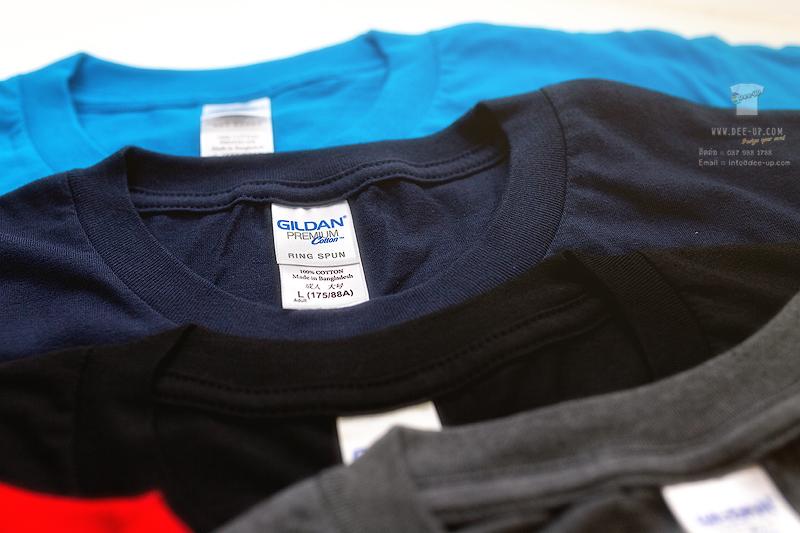เสื้อยืด,เสื้อสกรีน,สกรีนเสื้อ,ร้านเสื้อสกรีน,ทำเสื้อ,เสื้อยืดสกรีน,สกรีนเสื้อยืด,DTG,สกรีนเสื้อตัวเดียว,ร้านเสื้อสกรีน,เสื้อทีม,