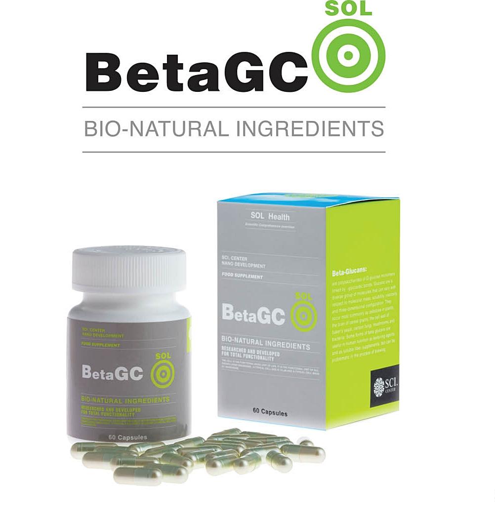 โซล เบต้า จีซี (Beta GC)- SOL HEALTH