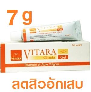 VITARA Clinda-Gel 7g เจลใสแต้มสิว ดีกว่าแบบน้ำ ช่วยลดการอักเสบของสิว และป้องกันการเกิดรอยดำ - หลอดเล็ก