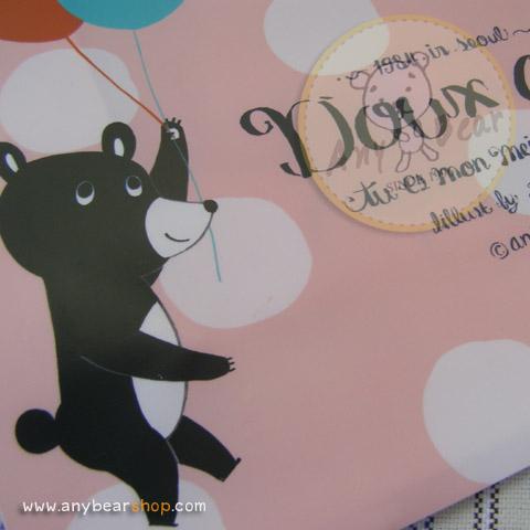 ถุงหมีสีชมพู ขนาด M
