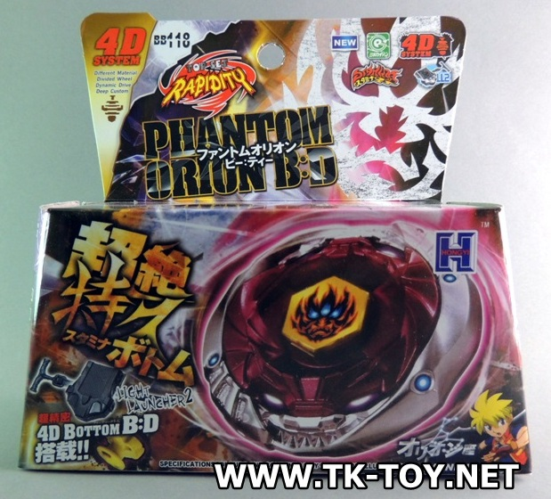 เบย์เบลด BEYBLADE Phantom Orion B:D 4D