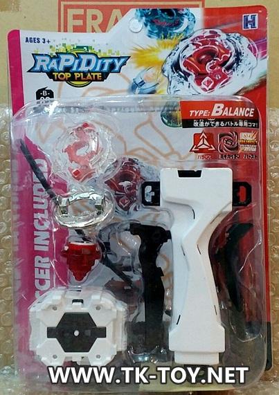 Beyblade Burst - B-02 DX Starter Spriggan Spread Fusion (ด้ามจับ)