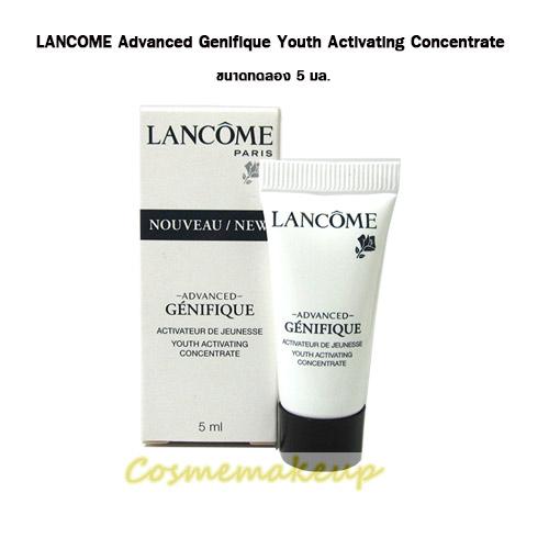 พร้อมส่ง LANCOME Advanced Genifique Youth Activating Concentrateขนาดทดลอง 5 มล. เซรั่มทรงประสิทธิภาพในการฟื้นบำรุงสัญญาณความอ่อนเยาว์ของผิวที่มองเห็นได้ชัด
