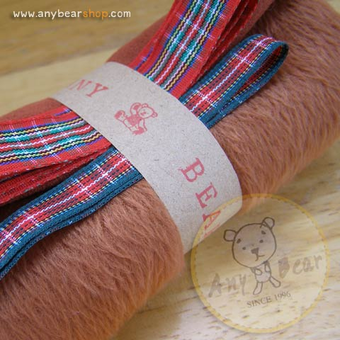 เซตผ้าขนKTสำหรับเย็บตุ๊กตาหมี - โทนสีน้ำตาลแดง