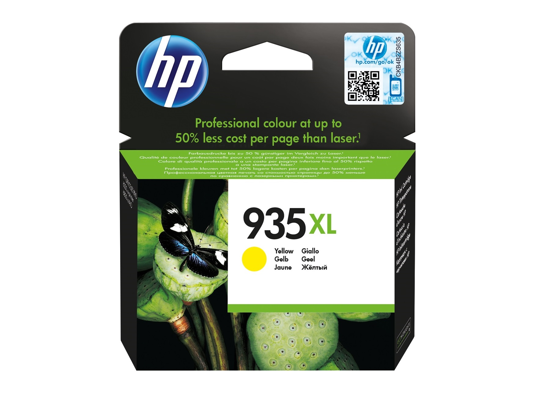 HP 935XL Yellow INK CARTRIDGE สีเหลือง