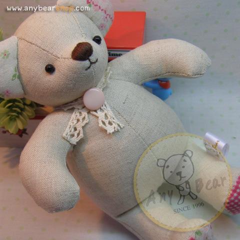 ตุ๊กตาหมีผ้าคอตตอนลินินขนาด 15 cm. - Niza