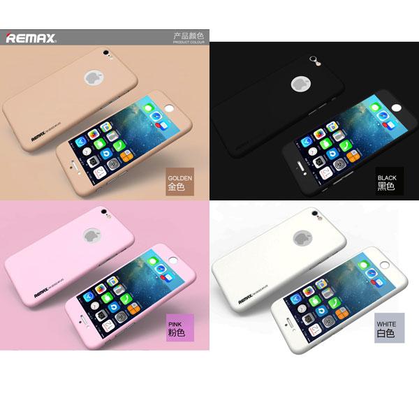 เคสไอโฟน 6/6s ประกบ 0.3 มิล REMAX 360