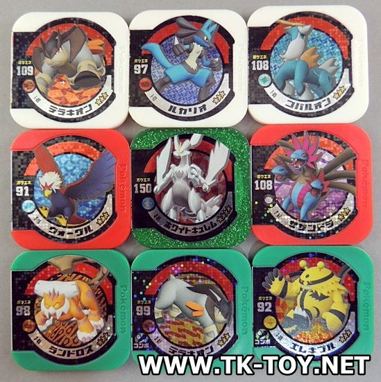 POKEMON BATTRIO HOLOGRAM [PB-SET9]