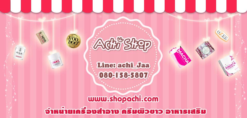 Achi Shop
