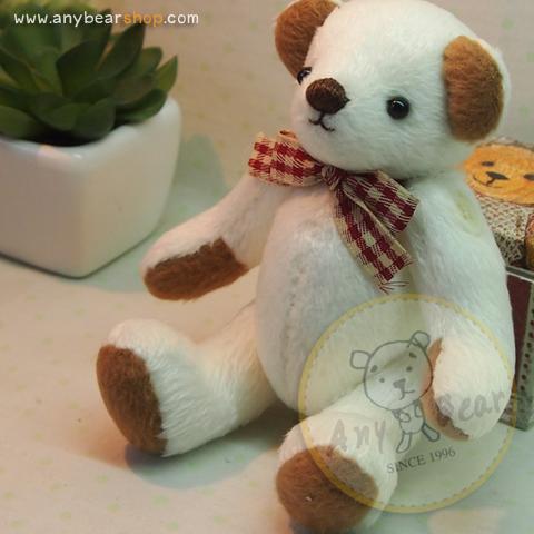 ตุ๊กตาหมีผ้าขน white ขนาด 14 cm. - Herbie