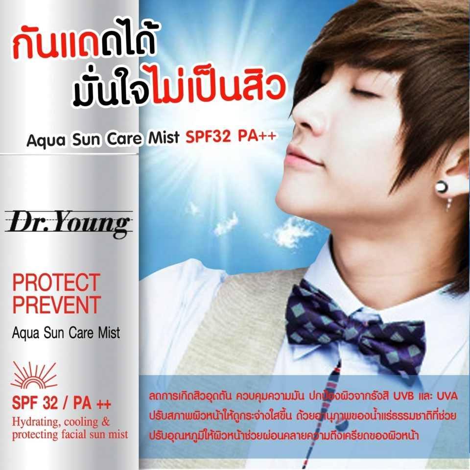 Dr.young aqua sun care mist SPF 32pa++