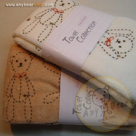 ผ้าขนหนูลายหมี สินค้านำเข้าจากญี่ปุ่น