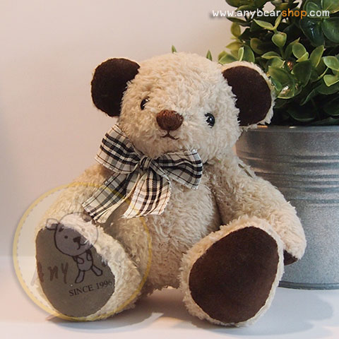 ตุ๊กตาหมีผ้าขนสั้นขนาด 20 cm. - Easter