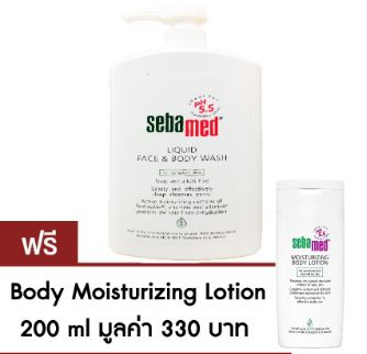 SEBAMED LIQUID FACE & BODY WASH 1,000 ML. FREE Body Moisturizing Lotion 200 ml