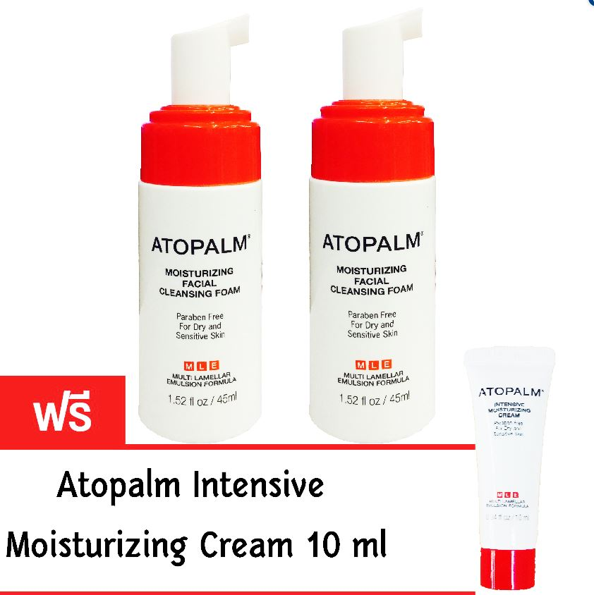 แพคคู่ Atopalm Moistirizing Facial Cleansing Foam 45 ml (ฟรี Atopalm Intensive Moisturizing Cream 10 ml.)