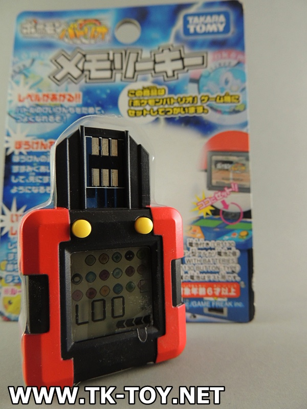 TAKARA TOMY Pokemon Battrio Battle Memory Key [Japan ver.]