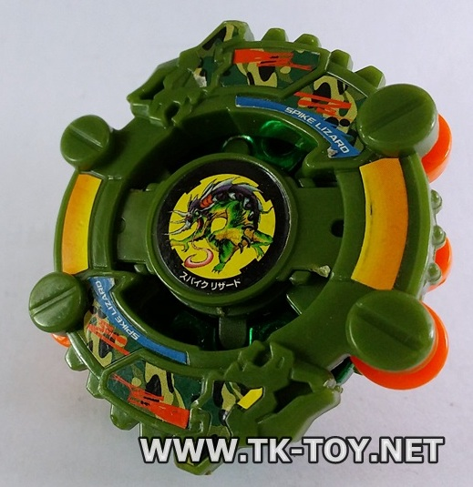 Takara Beyblade Spike Lizard Limited Edition