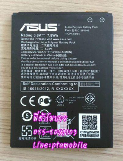 แบตเตอรี่ Asus Live (G500TG)