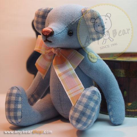 ตุ๊กตาหมีผ้าฝ้ายสีฟ้าขนาด 17 cm. - Bobble