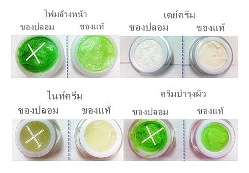 ผลการค้นหารูปภาพสำหรับ ชุดครีม Shinete Giftset Cream