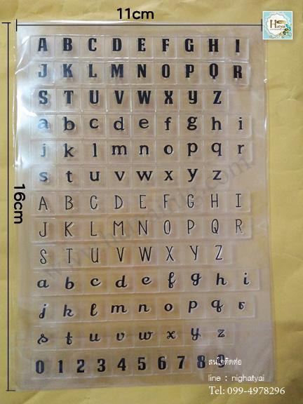 ตัวปั๊มใส ชุด A-Z พิมพ์ใหญ่ตัวหนา และบาง ตัวเลข
