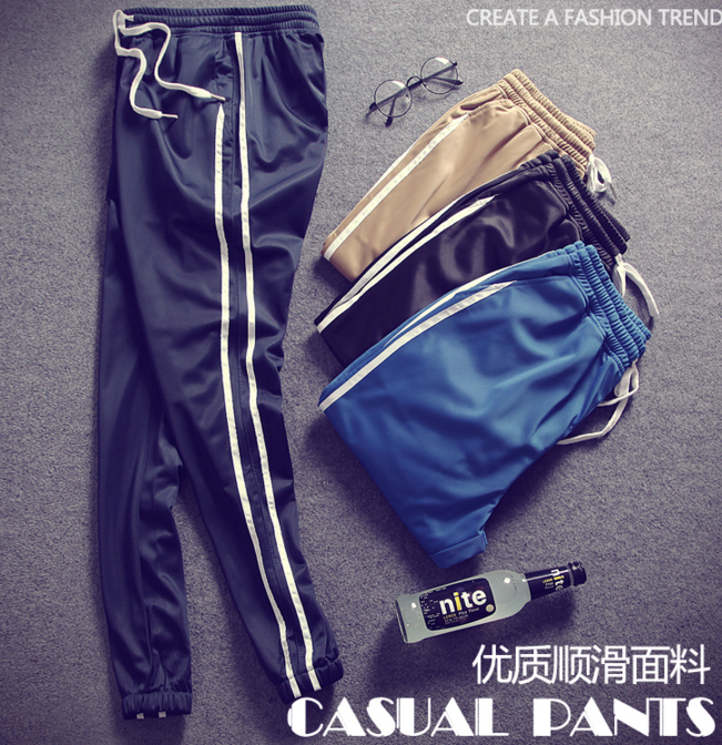 กางเกงขายาว